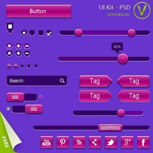 7fadeeb7bf9f Прямоугольные кнопки заказа обратного звонка (PSD) - Кнопки   Psd