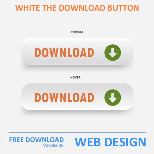 7255d0a97a3a Кнопки   Psd - Современный веб-дизайн 2016 г.